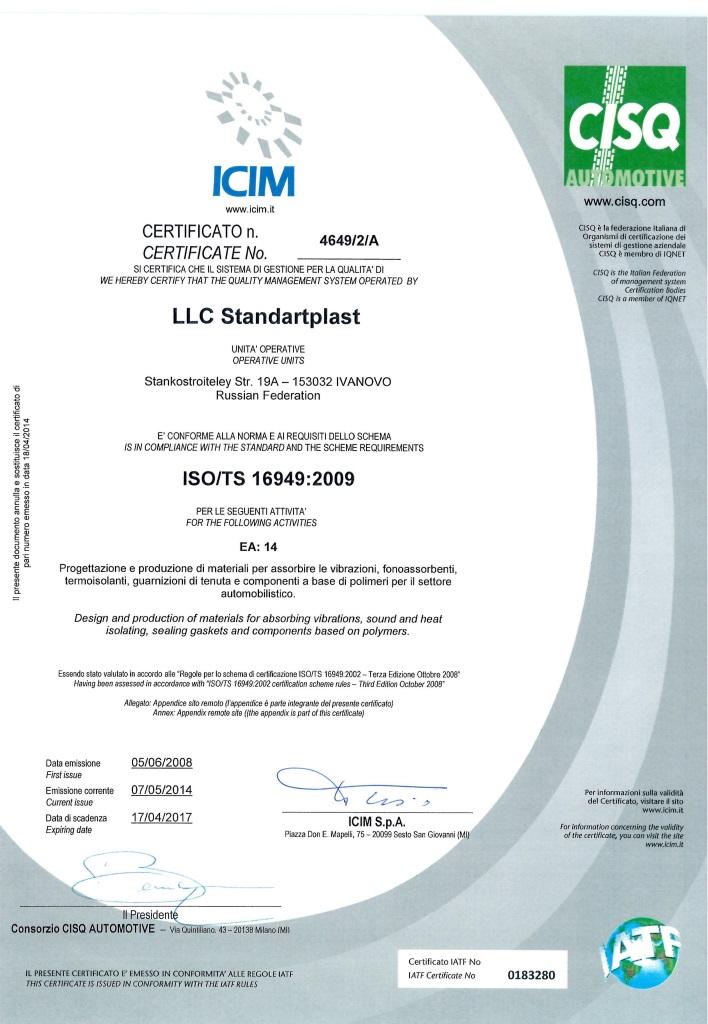 Certificate A 16949_1.jpg